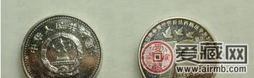 抗战纪念币