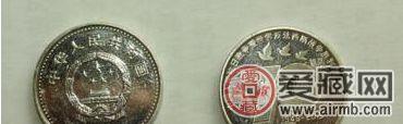 抗战纪念币发行顺应民心