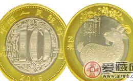2015羊年纪念币应该怎么领取