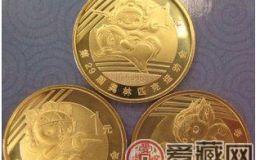 奥运福娃金银纪念币是什么