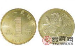 07年贺岁猪纪念币