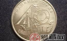 建国纪念币永远坚挺的