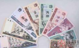 人民币收藏综合概述