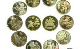 十二生肖一元纪念币纪念意义无价