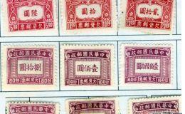 民国欠资邮票演变过程