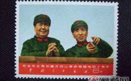 毛主席纪念邮票概述