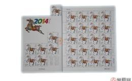 马年邮票纪念册推动民间文化