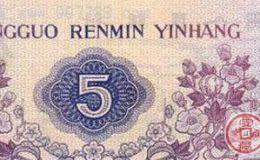 1972年5角真有那么值钱吗