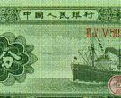 1953年5分纸币价格前景大好