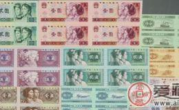 连体钞价格表有什么作用