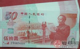 收购建国钞的意义是怎么样的