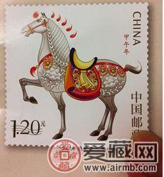甲午年特种邮票的独特