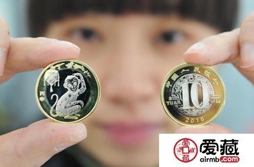 2016年猴年生肖纪念币收藏注意事项