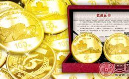 建国65周年纪念币大全是什么