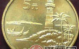 台湾纪念币卡币之台湾风光纪念卡币