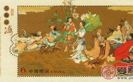 神话邮票:八仙过海小型张邮票