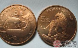 珍稀动物纪念币收藏价值分析
