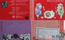 2007年康银阁猪年流通币卡币简介