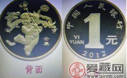 记忆的保存——2012年贺岁龙纪念币