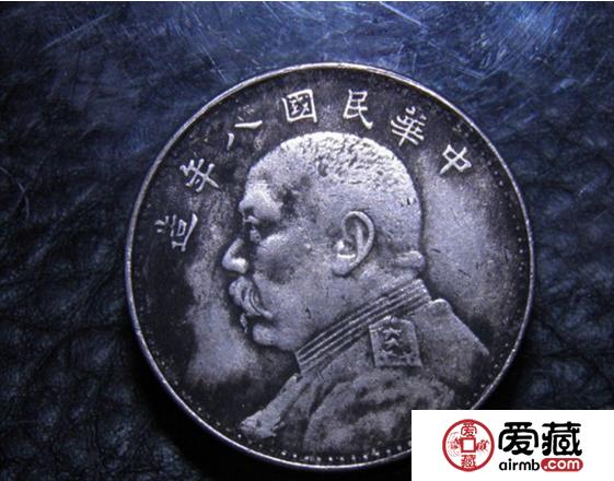 解读银币袁大头价格上涨的原因