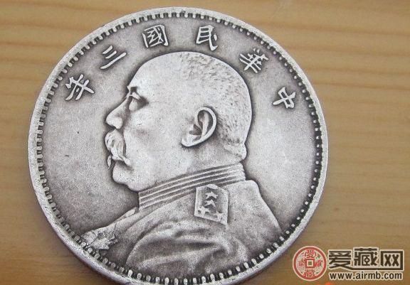 民国三年袁大头银元图片及价格