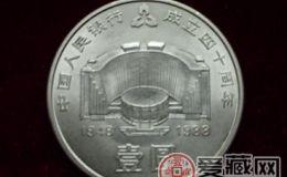 中国人民银行成立40周年纪念币让我疯狂