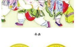 邮票和金银币收藏小常识