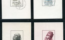 小型张邮票特征与行情