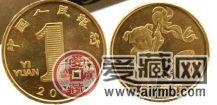 十二生肖辛卯兔年流通纪念币