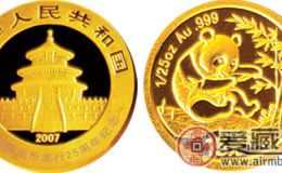 象征中国的熊猫金币