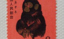 1980版猴票比金贵