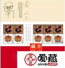 2016年邮票年册方便收藏也能变现