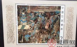 壁画小型张的收藏价值值得成为收藏首选
