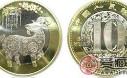最新生肖纪念币全套价格表