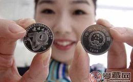 首发哈尔滨纪念币航天题材引热议