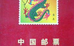 中国特色的2000年邮票年册