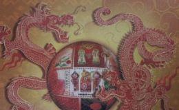 台湾2012邮票年册