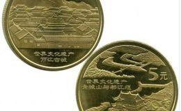 世界遗产纪念币展现了独特风情金银币收藏必看