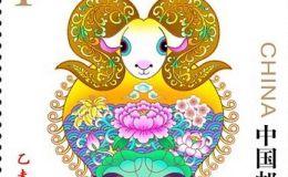 生肖羊邮票价格未来还将上涨