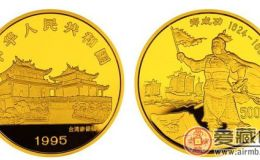 郑成功金银币应该如何进行收藏?