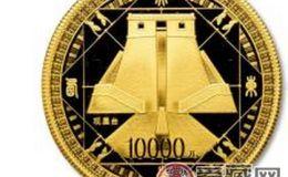 天地之中金币的收藏意义