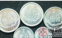 新款硬币收藏价值