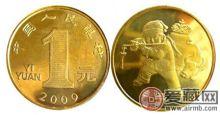 中国普通流通纪念币目录是否需要