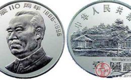 带你从纪念币上了解朱德将军----朱德康银阁卡币