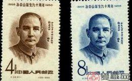 孙中山纪念邮票未来升值空间大备受看好的原因有哪些?