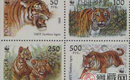 珍稀动物邮票收藏详情与收藏意义大解密
