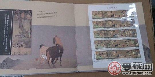 浴马图邮票珍藏册,投资好时机