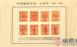 邮政纪念邮票值得收藏原因大分析