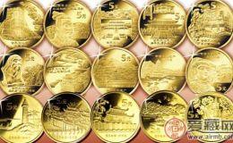 世界文化遗产纪念币大全套震惊市场,珍品值得珍藏
