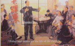 毛泽东小型张的收藏值得重视